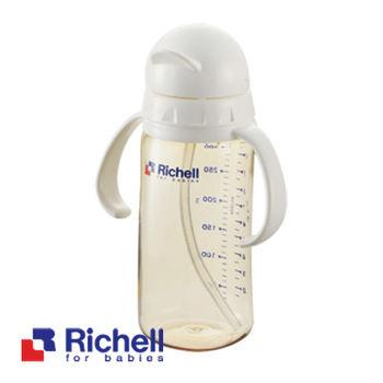 Richell日本利其爾 PPSU吸管型哺乳瓶(320ml)
