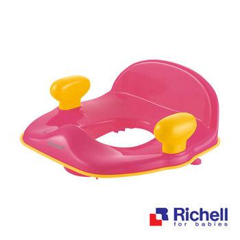 Pottis粉色椅子型輔助便座