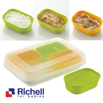 Richell日本利其爾 離乳食分裝盒-50ml(4入)