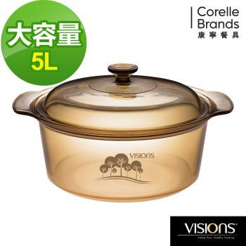 【美國康寧 Visions】5L晶彩透明鍋-樹影