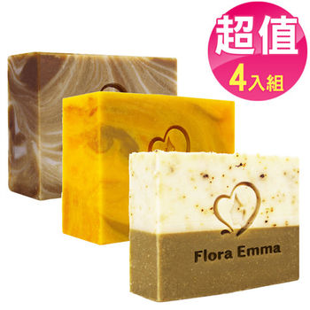【Flora Emma】毛孔清潔美麗組 任選 4入手工皂(薄荷檸檬/香茅艾草/森林浴)