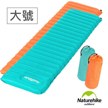 Naturehike 超輕折疊式收納單人充氣睡墊 地墊 防潮墊 大號 兩色