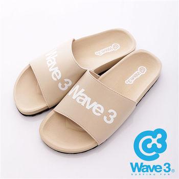 WAVE3(男) - 健康足底印模一片橡膠拖鞋 - 卡其