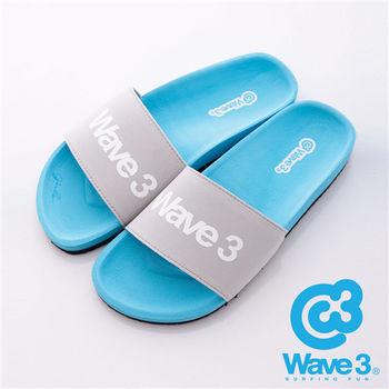 WAVE3(男) - 健康足底印模一片橡膠拖鞋 - 灰藍