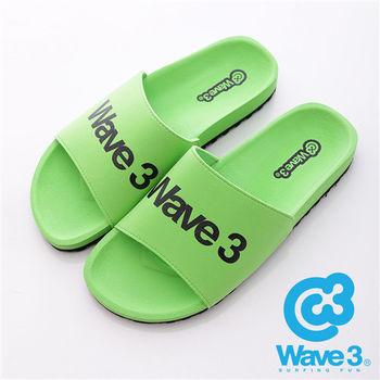 WAVE3(男) - 健康足底印模一片橡膠拖鞋 - 綠