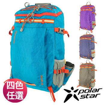 PolarStar 32L 休閒背包 P15816 『四色任選』 露營|旅遊|戶外|登山