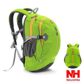 Naturehike 30L輕量護脊防潑水騎行背包.登山後背包(草綠)