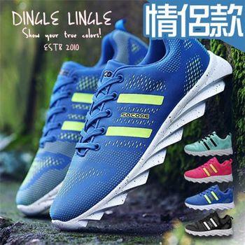Dingle - 流線刀鋒鞋底情侶慢跑鞋(男鞋)*3色