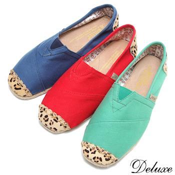 【Deluxe】帆布拼接豹紋輕便休閒包鞋(紅★藍★橘★綠)