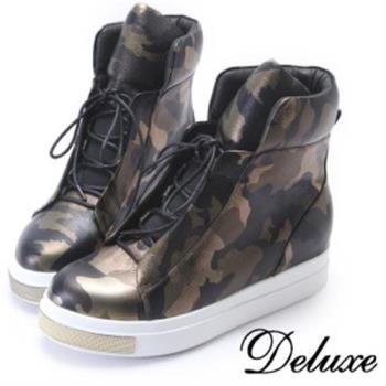 【Deluxe】迷彩軍靴型高筒休閒鞋(金)