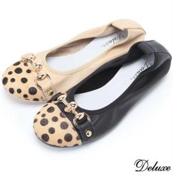 【Deluxe】全真皮質感豹紋骷顱頭扣環平底娃娃鞋(米★黑)