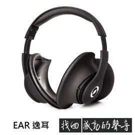 【EAR逸耳】非電子式集音耳罩