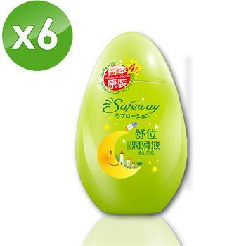 【SAFEWAY】舒位PH4.5弱酸情趣潤滑液(穗山花奈80ml*6入/盒)