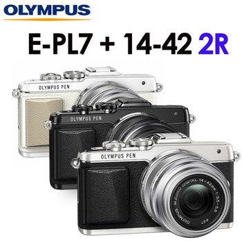 [送32G電池]OLYMPUS E-PL7 +14-42 II R 手動鏡組(公司貨)