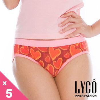LYCO情人節內褲五件組禮盒‧ 愛戀組