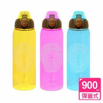 【My Water】萬花繽紛水壺900ml