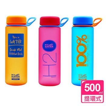 【My Water】水精靈水壺500ml