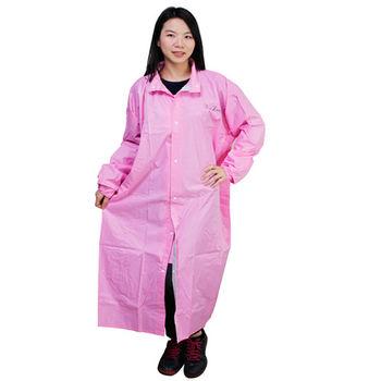 天龍牌歌雅型粉色尼龍風雨衣-粉紅