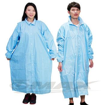 天龍牌歌雅型粉色尼龍風雨衣5XL大尺寸-天空藍