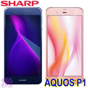 Sharp AQUOS P1 旗艦智慧手機 -送專用皮套+32G OTG 隨身碟+多功能收納包+手機/平板支架