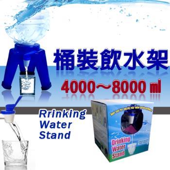 【買2送2】家庭號 新式輕便型飲水架X2 (送日本九州熊本Kumamon 雙層隔熱玻璃瓶 300ml 水筒X2 )