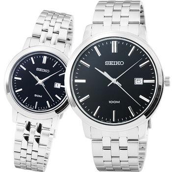 SEIKO精工簡約時尚石英對錶-多款可選
