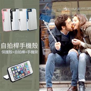 【買達人】IPOHONE 鋁合金手機殼自拍神器-iPhone6 Plus 專用(粉)