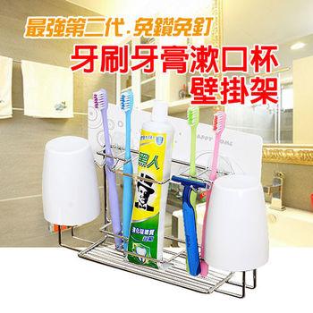 【超值組】免釘免鑽 牙刷牙膏漱口杯壁掛架+懸掛式擦手巾(顏色隨機)
