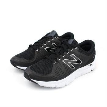NEW BALANCE CUSH 775系列 跑鞋 黑 男款 no039