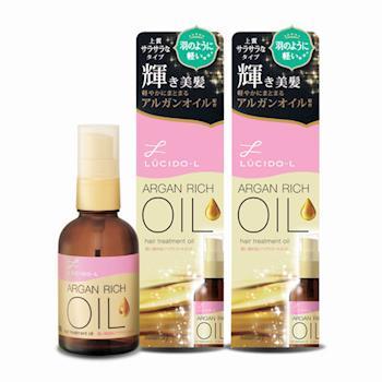 【LUCIDO-L】樂絲朵-L摩洛哥護髮精華油60mlX2