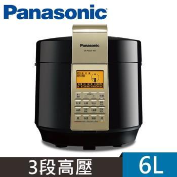 買就送餐具【Panasonic國際牌】6公升微電腦壓力鍋 SR-PG601