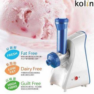 【歌林Kolin】水果冰淇淋機KJE-LNI02(福利品)