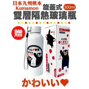【買4送2】方形密扣玻璃保鮮盒700ml X4(送日本九州熊本Kumamon 雙層隔熱玻璃瓶 300ml 水筒X2 )