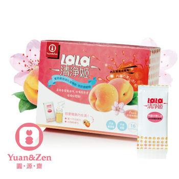 【Y&Z圓源齋】LaLa清淨姬-蜜桃風味1盒