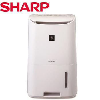 【SHARP夏普】6.5L清淨除濕機 DW-F65HT-W
