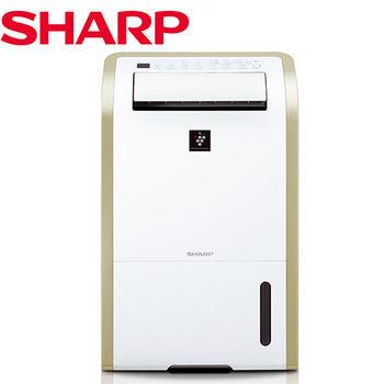 送好禮【SHARP夏普】13L衣物乾燥 清淨除濕機 DW-E13HT-W