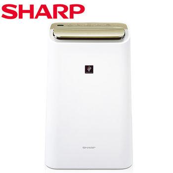 送好禮【SHARP夏普】10L HEPA除菌除濕機 DW-E10FT-W