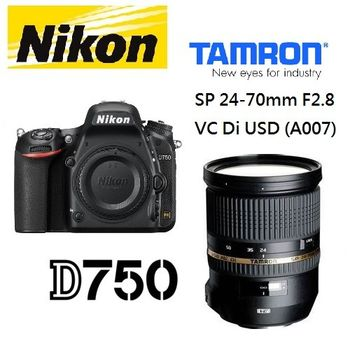 【Nikon】D750+Tamron 24-70mm F2.8 Di VC USD (A007N) (公司貨)