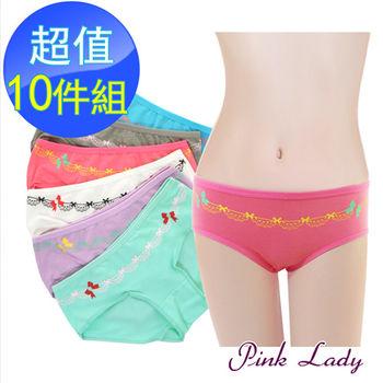 【PINK LADY】歡樂嘉年華 中低腰內褲L013(10件組)