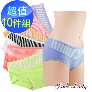 【PINK LADY】亮彩條紋健康 內褲 竹炭內褲464(10件組)