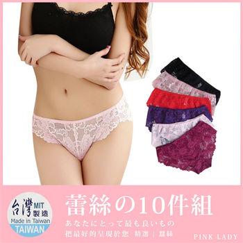 【PINK LADY】台灣製 牡丹花片蕾絲網紗褲9181(10件組)