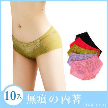 【PINK LADY】玫瑰花園 中低腰無痕內褲318(10件組)