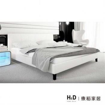 【H&D】保羅6尺白皮雙人床