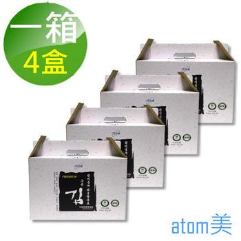 【艾多美atomy】 atom美  香烤海苔  天然海鹽 海苔 (1箱裝共4盒,96包)