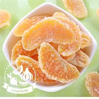 ~愛上新鮮~蜜香橘瓣果乾4包