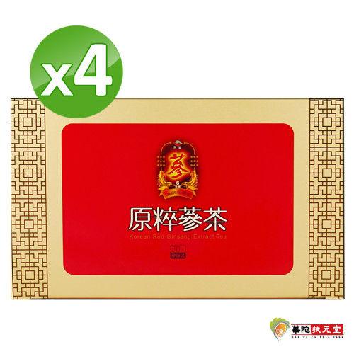 華陀扶元堂 原粹蔘茶犒賞爸爸組x4盒
