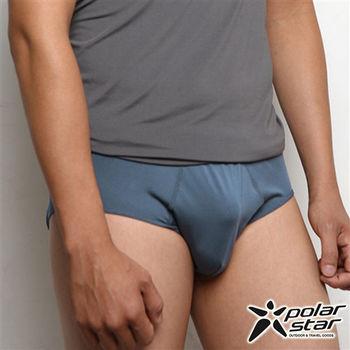 PolarStar 男 X-Static® 銀纖維 汗快乾三角內褲 灰藍 P10167 清爽|柔軟|透氣