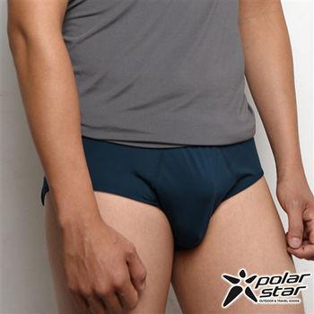 PolarStar 男 X-Static® 銀纖維 汗快乾三角內褲 深藍 P10167 清爽|柔軟|透氣