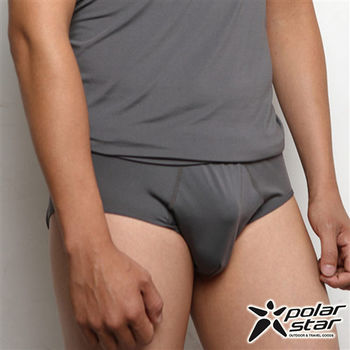 PolarStar 男 X-Static® 銀纖維 汗快乾三角內褲 炭灰 P10167 清爽|柔軟|透氣