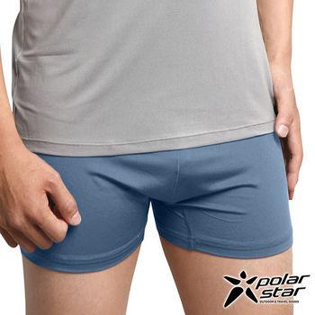 PolarStar 男 X-Static® 銀纖維 排汗快乾四角內褲 灰藍 P10168 清爽|柔軟|透氣